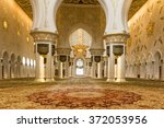 interior picture of the sheik...   Shutterstock . vector #372053956