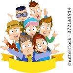 vector cartoon illustration of... | Shutterstock .eps vector #372161914
