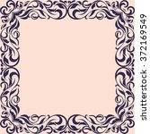 frame with vintage pattern... | Shutterstock .eps vector #372169549