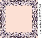 frame with vintage pattern... | Shutterstock .eps vector #372169549