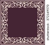 frame with vintage pattern... | Shutterstock .eps vector #372169570