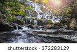 Mae Ya Waterfall  Doi Inthanon...