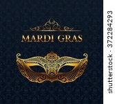beautiful mask of lace. mardi...   Shutterstock .eps vector #372284293