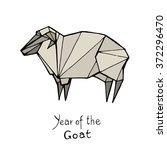 goat origami  chinese zodiac.... | Shutterstock .eps vector #372296470
