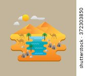 desert landscape | Shutterstock .eps vector #372303850