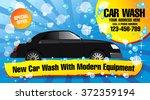 car wash. vector illustration | Shutterstock .eps vector #372359194