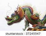 a close up of a temple dragon.  ...   Shutterstock . vector #37245547