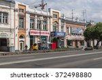 omsk russia   july 04  2012 ... | Shutterstock . vector #372498880