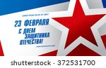 russian translation of the... | Shutterstock .eps vector #372531700