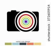 camera vector icon | Shutterstock .eps vector #372605914
