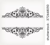 vector vintage floral ...   Shutterstock .eps vector #372668050