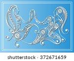decorative zodiac sign gemini... | Shutterstock .eps vector #372671659