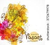 vector illustration of  vasant... | Shutterstock .eps vector #372679978
