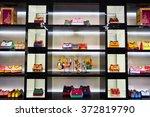 hong kong   january 27  2016 ... | Shutterstock . vector #372819790