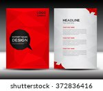 red cover design annual report... | Shutterstock .eps vector #372836416