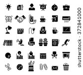 office icons vector. | Shutterstock .eps vector #372841000