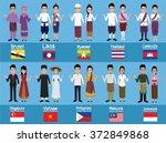 set of 20 asian men and women... | Shutterstock .eps vector #372849868