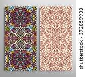vertical seamless patterns... | Shutterstock .eps vector #372859933