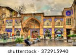 historic buildings in the city... | Shutterstock . vector #372915940