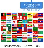 flags of asia complete set....   Shutterstock .eps vector #372952108