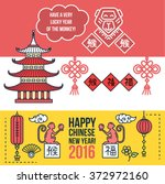 chinese new year modern flat... | Shutterstock .eps vector #372972160