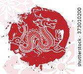 dragon vector | Shutterstock .eps vector #373010200