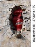 osaka  japan   feb 6 2015...   Shutterstock . vector #373046470