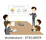 businessmen have a meeting | Shutterstock .eps vector #373118929