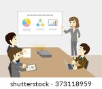 businessmen have a meeting | Shutterstock .eps vector #373118959