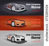 car logo design. car in the... | Shutterstock .eps vector #373285426