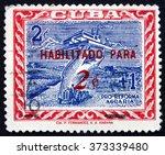 croatia zagreb  9 october 2015  ... | Shutterstock . vector #373339480