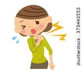 stiff shoulder. | Shutterstock .eps vector #373443553