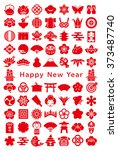 japanese design icons. new year ... | Shutterstock .eps vector #373487740