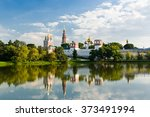 Novodevichy Convent In Moscow ...