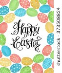 watercolor easter card with... | Shutterstock . vector #373508824