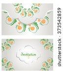 ornamental envelope vector... | Shutterstock .eps vector #373542859