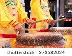 Chinese Lion Dance Drummer...
