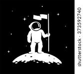 Astronaut Standing On The...