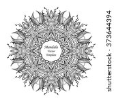 vector black mandala on white... | Shutterstock .eps vector #373644394