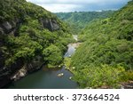 nice view of the waterfalls of...   Shutterstock . vector #373664524