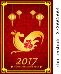 happy chinese new year 2017... | Shutterstock .eps vector #373665664