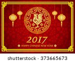 happy chinese new year 2017... | Shutterstock .eps vector #373665673