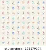 hand drawn sign language abc... | Shutterstock .eps vector #373679374
