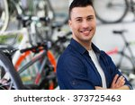 bike shop  | Shutterstock . vector #373725463