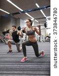 sport  bodybuilding  lifestyle... | Shutterstock . vector #373846780