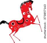 red horse   Shutterstock .eps vector #373857163