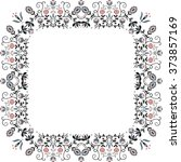 floral square frame    Shutterstock .eps vector #373857169