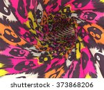 view of an abstract tunnel  3d | Shutterstock . vector #373868206