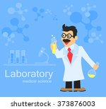 medical laboratory science | Shutterstock .eps vector #373876003