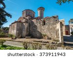 Holy Trinity  Medieval Town Of...